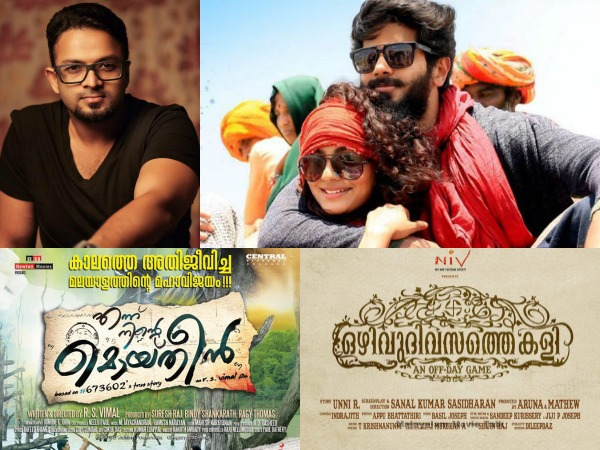 Kerala State Film Awards 2015: Dulquer Salmaan, Parvathy, Charlie Win!