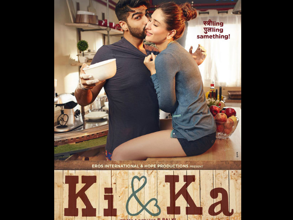 Ki And Ka Movie Review