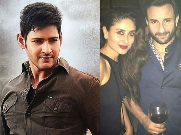 Mahesh Babu Often Send Handpicked DVDs To This Bollywood Couple. Read more.