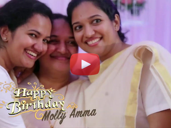 AWWW! Kunchacko Boban's Special Birthday Gift To Mother