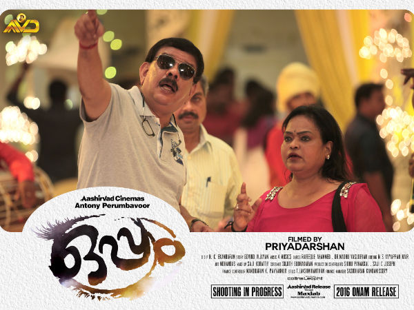 Mohanlal-Priyadarshan's Oppam: First Look Poster Is Out!
