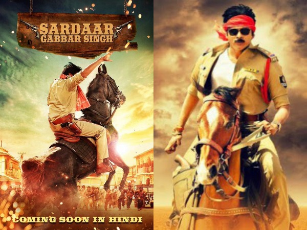 Pawan Kalyan To Treat His Fans Pan India, Sardaar Is So Much More Special Now