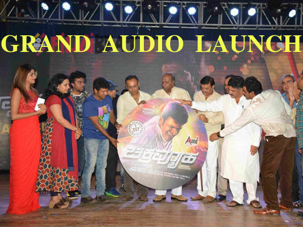 PICS: A Grand Audio Launch For Chakravyuha, Puneeth-Rachita Ram Next!