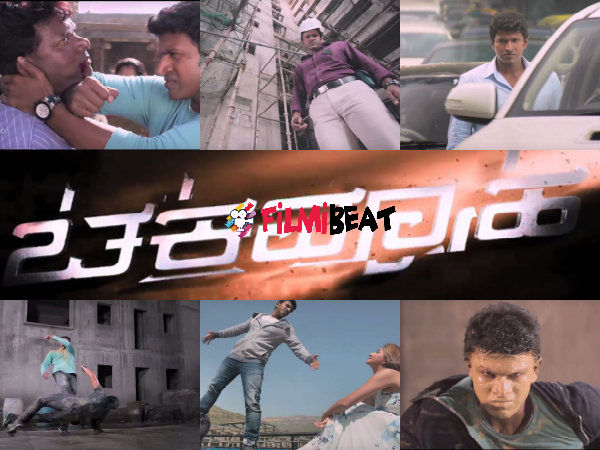 IN PICS: Things We Loved About Puneeth's 'Chakravyuha'