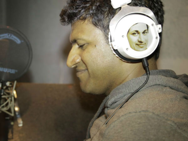 AMAZING! Puneeth Rajkumar Croones In Tulu; Song Goes Viral!