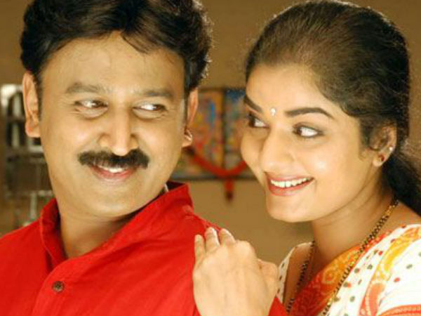 SHOCKING: Actress Prema Files For Divorce!