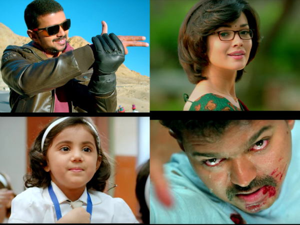 Vijay In Theri Trailer