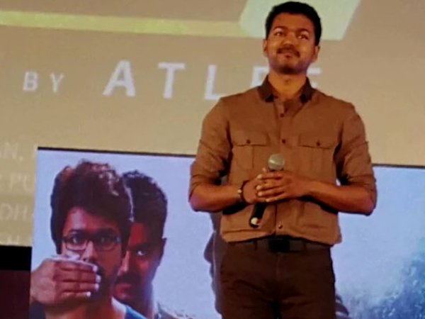 Vijay At Theri Audio Lunch