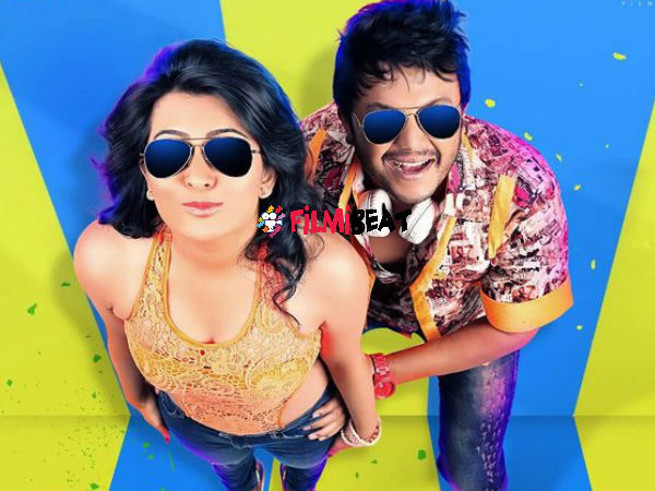 Ganesh & Radhika Pandit Starring 'Zoom' Gears Up For Audio Release!