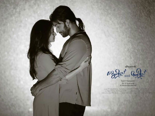 Prithviraj's James And Alice: Another Blockbuster In The Making?