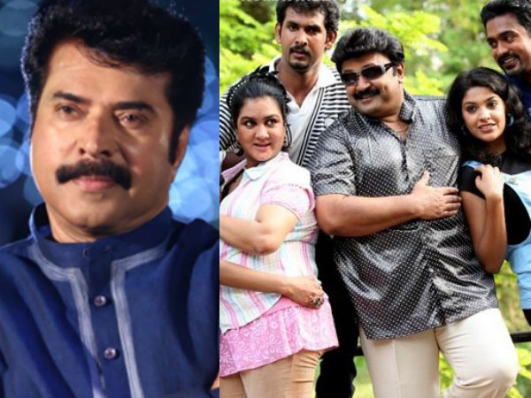 Mammootty In Best Of Luck!