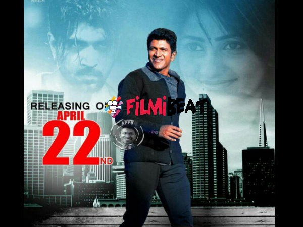 Puneeth's Chakravyuha First Premiere Show In Australia On April 21!
