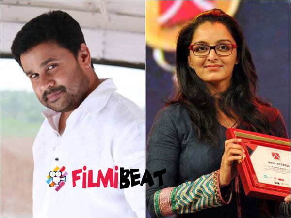 Dileep And Manju Warrier Avoid Each Other?