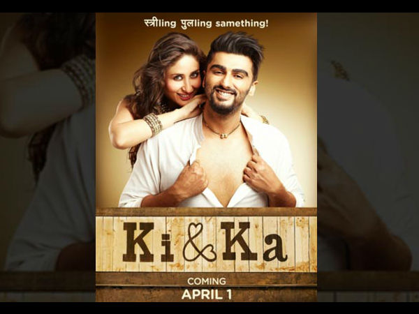 Ki And Ka Movie Review By Audience: Live Update From Viewers