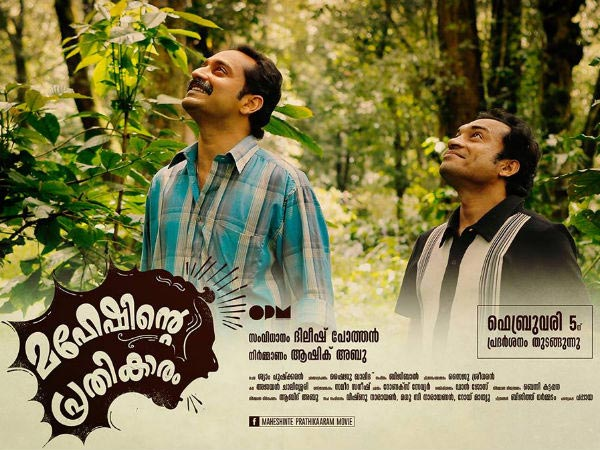 malayalam songs about places