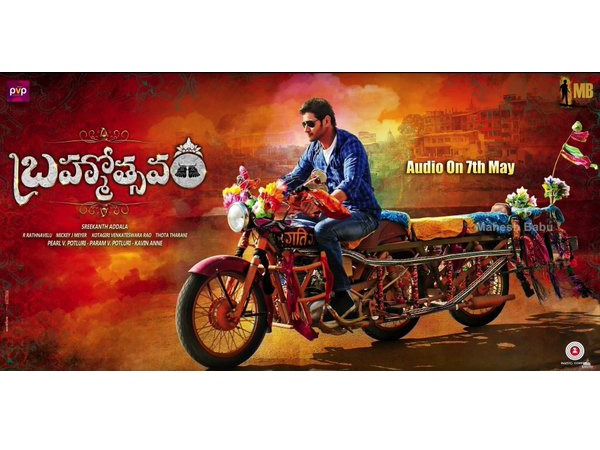 Brahmotsavam Audio Postponed Again, Here's The First Look Motion Poster