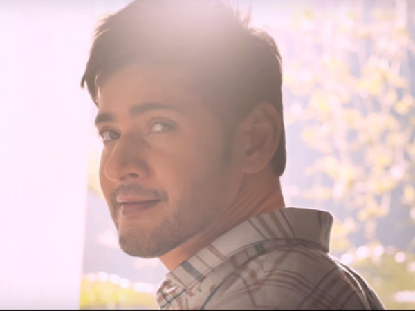 Official: Mahesh Babu's Brahmotsavam To Release on 13 May