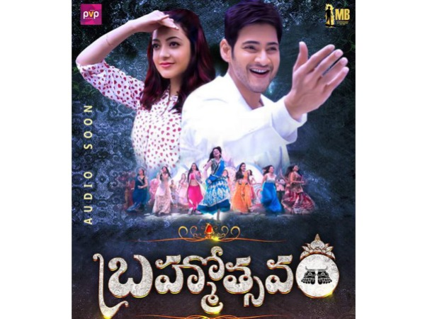 Team Brahmotsavam Finally Gives A Clarification, Audio Launch & Release Dates Fixed