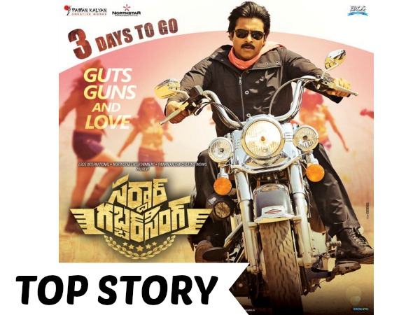 Three Days To Go For Sardaar Gabbar Singh, SEE Pawan Kalyan Fans Hungama