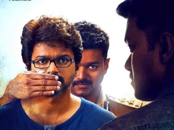 Vijay's Policeodu Lands In Trouble, Dil Raju Received Notices