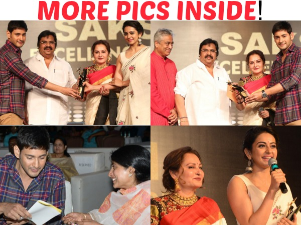 PHOTOS: Sakshi Excellence Awards, Mahesh Babu & Rakul Preet