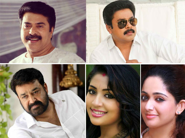 vishu greetings by malayalam film celebrities