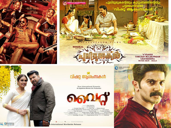 JUST OUT: Vishu Special Posters Of Puli Murugan, White, Kammatipaadam & IDI
