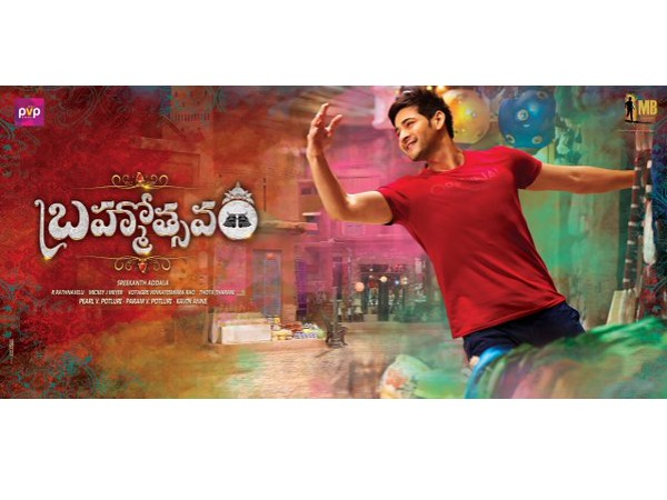 DAMAGE CONTROL: Brahmotsavam Trimmed By 12 Minutes