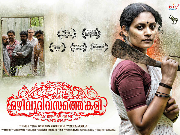 Recent Malayalam Movies Which Bagged 'A' Certificate From Censor Board
