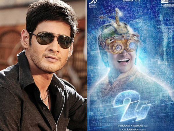 Mahesh Babu Did Not Recommend Suriya For 24