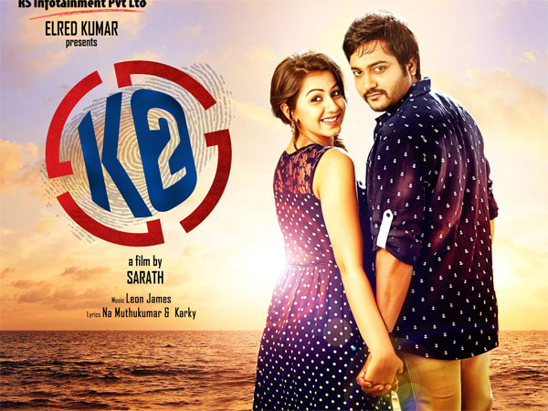 Ko 2 Review Bobby Simha