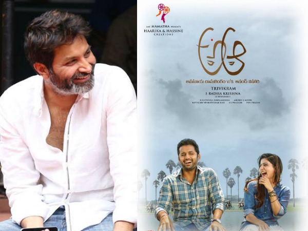 Trivikram's A Aa Release Pushed To June