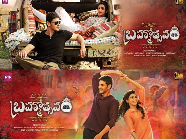 Mahesh Babu's Brahmotsavam Succumbs To Sentiment