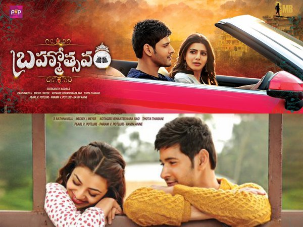 Two Songs Chopped From Brahmotsavam, Here's Why!