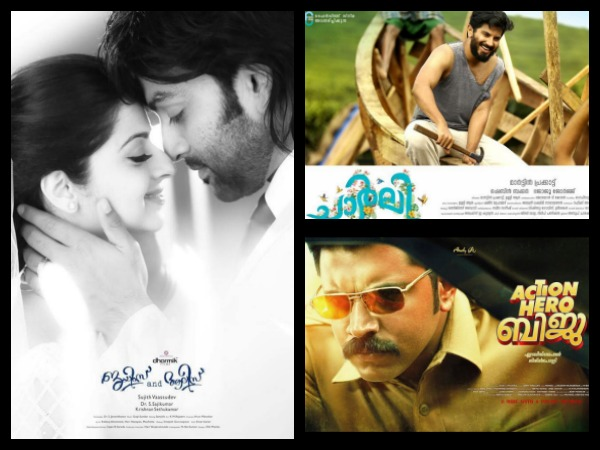 recent malayalam movies