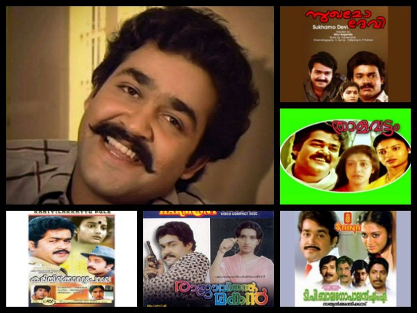 When Mohanlal Gave 21 Hits In A Year!