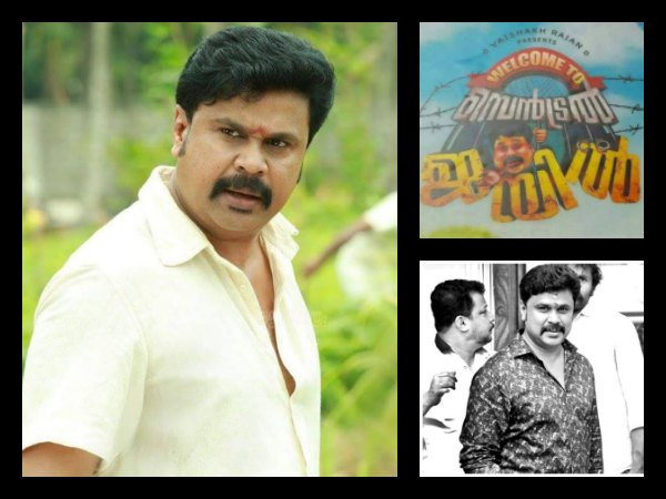 Pics! Dileep As Unni In Welcome To Central Jail!