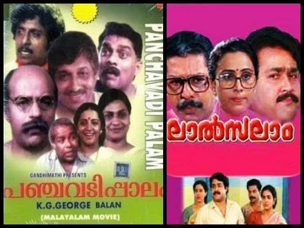 5 Best Politics Based Movies In Malayalam!