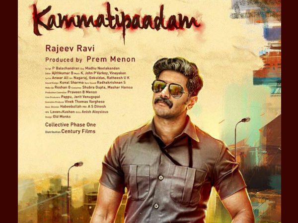 BOX OFFICE: Kammatipaadam 2 Days Collection Report