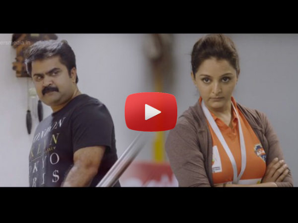 Manju Warrier's Karinkunnam Sixes: Official Trailer Is Out