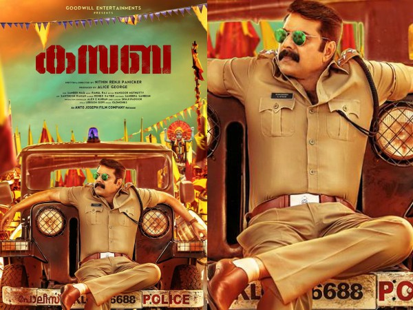 JUST OUT: Mammootty's Kasaba Official First Look Poster