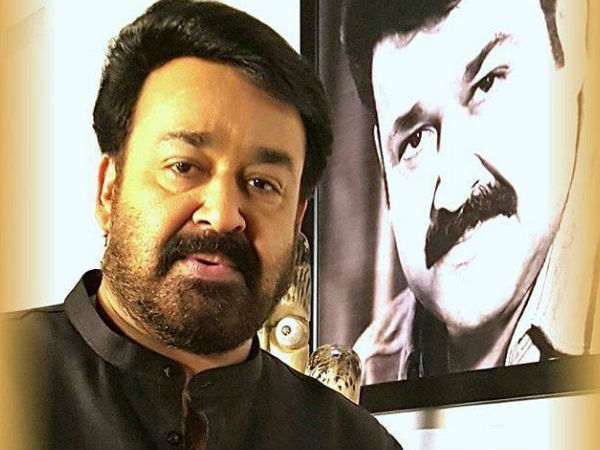 Mohanlal Reacts To Controversies: Video Goes Viral