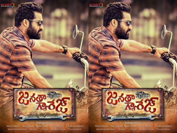 Jr NTR's Janatha Garage First Look Posters: RUGGED & ROCKING!