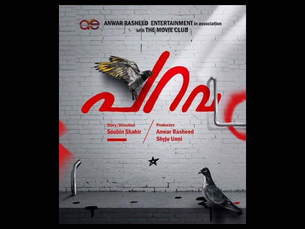 Soubin Shahir's Parava Would Start Flying Soon!
