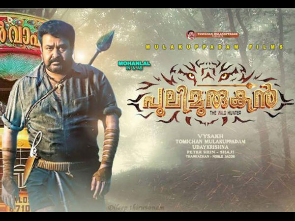 Puli Murugan: Mohanlal's Character Intro Teaser On May 21st
