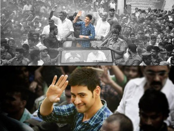 #SuperStarInBurripalem: When Mahesh Babu Paid To Visit To Burripalem..