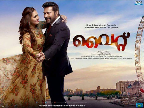 FINALLY: Mammootty's White Release Date Is Confirmed