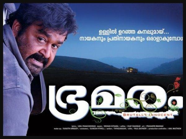 neelakasham pachakadal chuvanna bhoomi full movie download tamilrockers