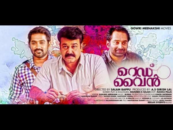 up and down malayalam movie climax