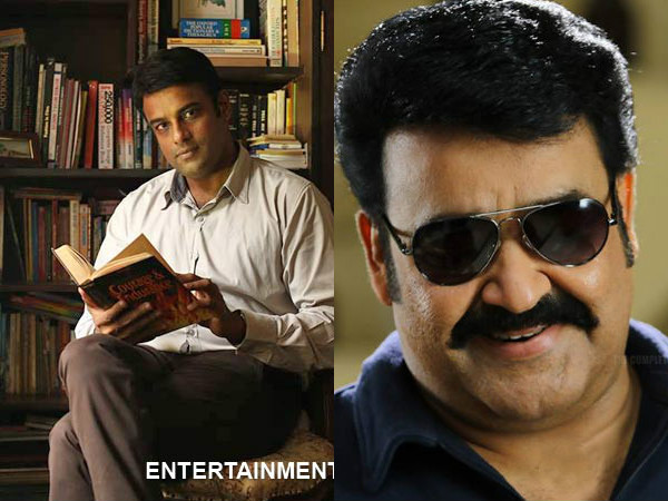 Aashirvad Cinema's Next Written By Murali Gopy